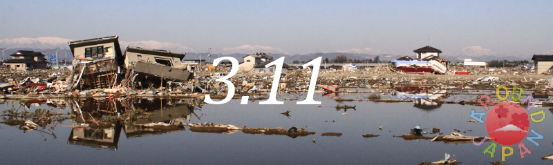 Damage_of_Tsunami_in_Natori
